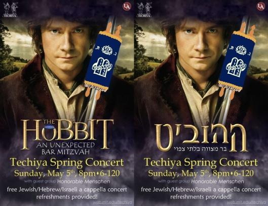 Techiya公演海報(英文版、希伯來文版)