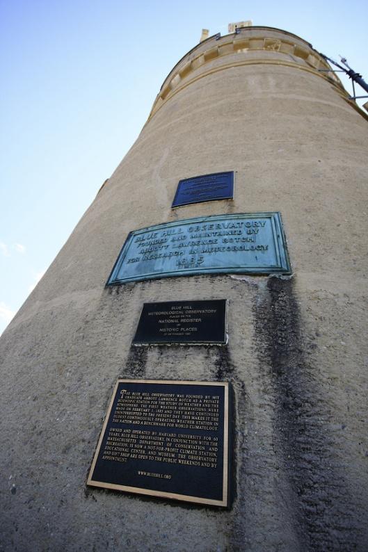 藍山氣象台觀測塔
