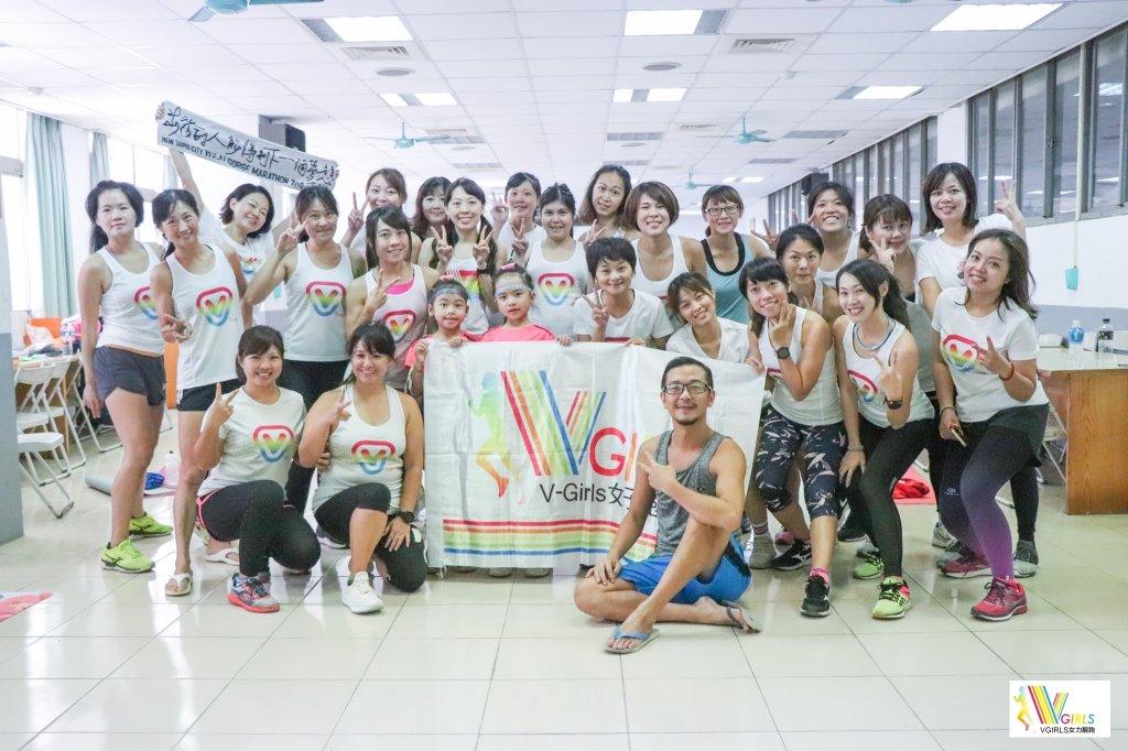 與V-Girls一起的好時光。