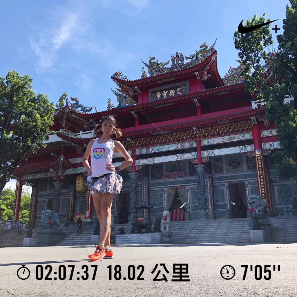 山上也有這麼大的寺廟啊!